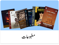 NTM published books