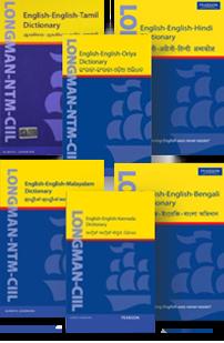 National Translation Mission